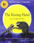 Photo of the book, The Kissing Hand, by Audrey Penn